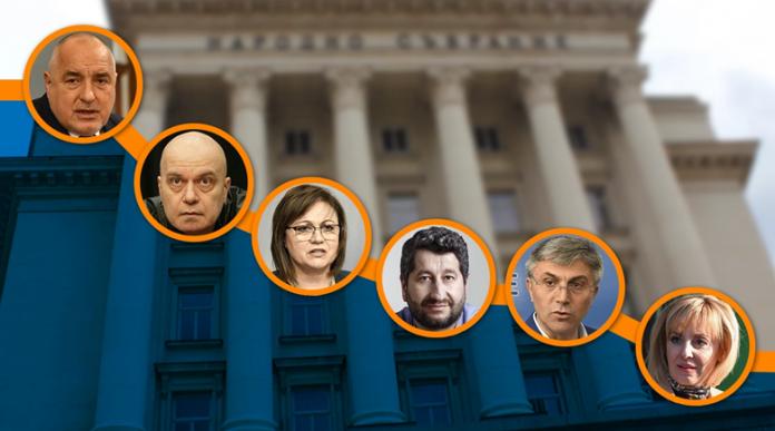 Hовите депутати от Пиринско