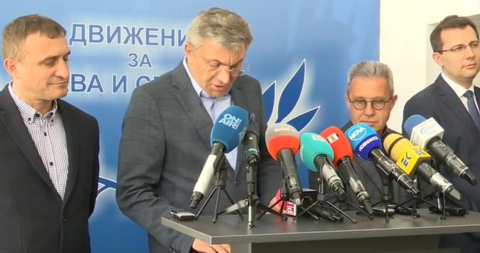 ДПС: Няма да подкрепим правителство на БСП и ГЕРБ