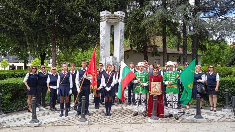 В Гоце Делчев почетоха празникът на св. Георги и денят на Българската армия