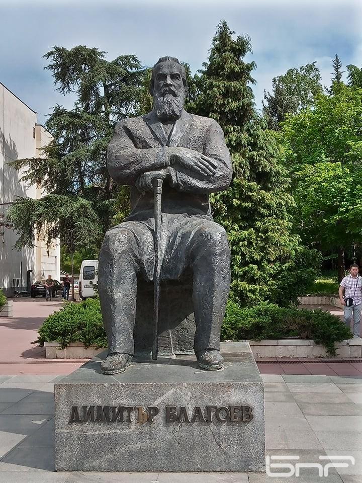 97 години от смъртта на Димитър Благоев – Дядото