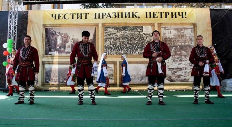 Петрич отбелязва своя ден на един от най-българските празници – Гергьовден