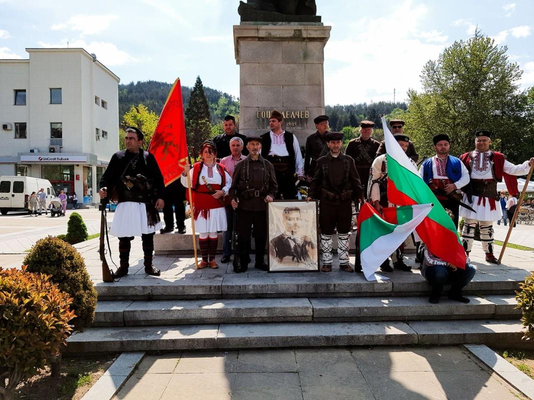 Благоевградската обществност отбелязва 118 години от гибелта на Гоце Делчев