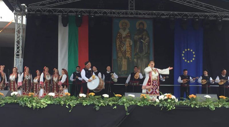 Благоевград с богата програма за майските празници