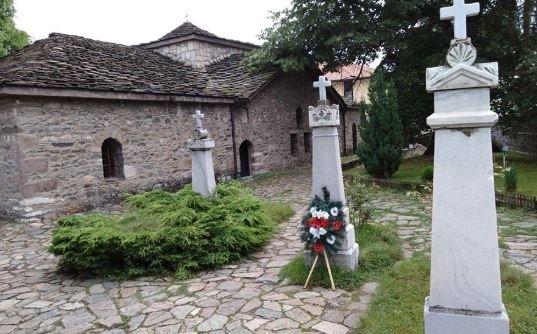 За всички родолюбиви българи и поклонници на свободата