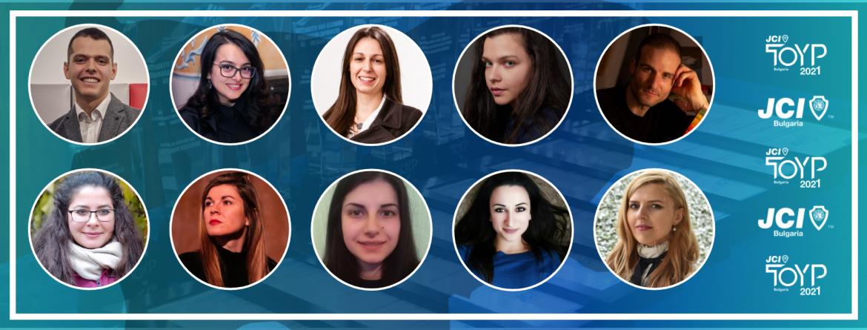 """Вече са ясни отличените по Програма """"Най-изявените млади личности на България"""" за 2021"""