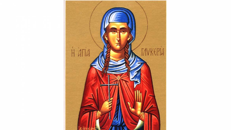 На 13 май Православната ни църква почита Св. мъченица Гликерия Хераклийска и Св. мъченик Лаодикий