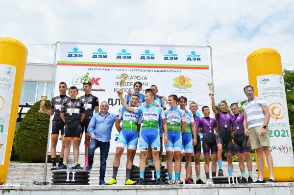 Приключи Държавния личен и отборен шампионат по колоездене за девойки старша възраст и юноши младша възраст!