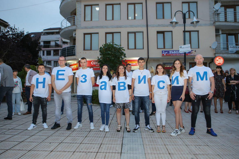 """Една различна кампания на ГЕРБ – СДС  – """"Петрич – НЕзависим от наркотици"""""""