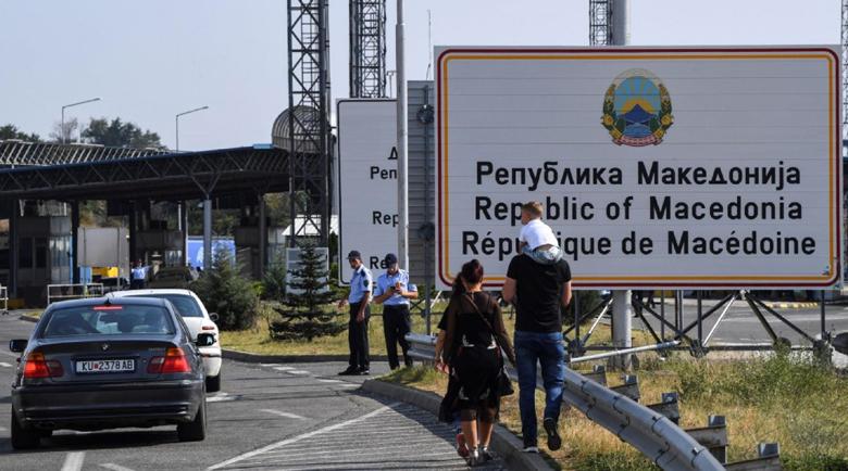 Hови правила за влизащи в Северна Македония