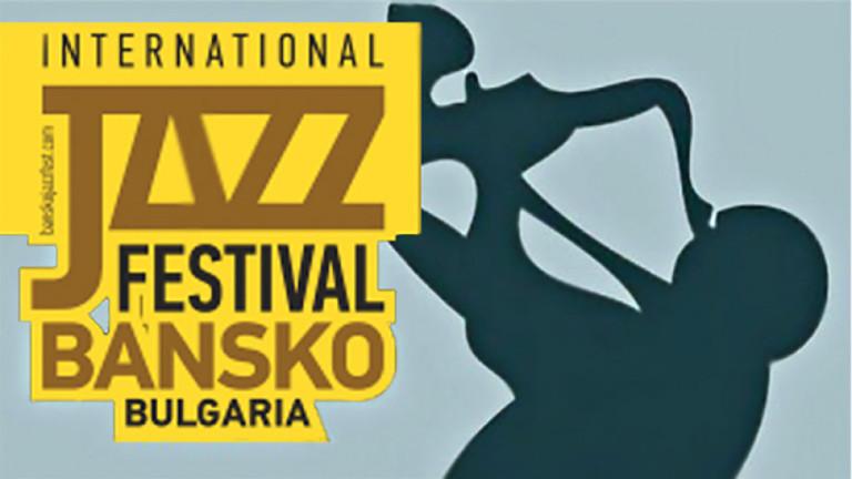 Скандал около джазфеста в Банско