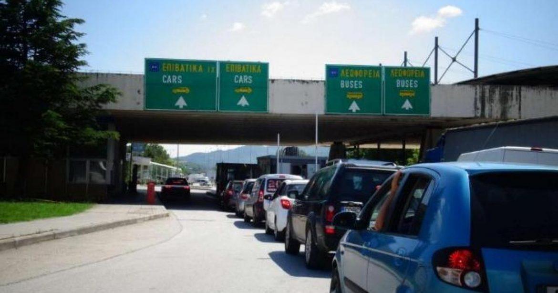 СИРИЗА: Всички гранични пунктове на България с Гърция трябва да се отворят