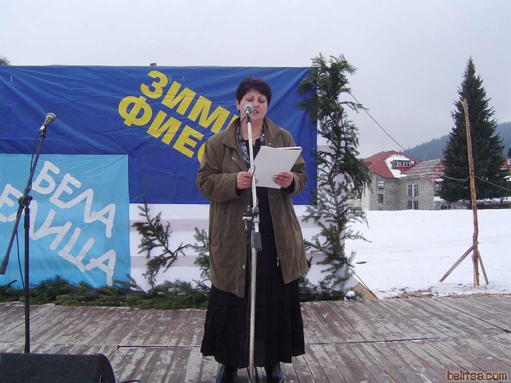 Рожден ден празнува колоритната Мая Падарева от Белица
