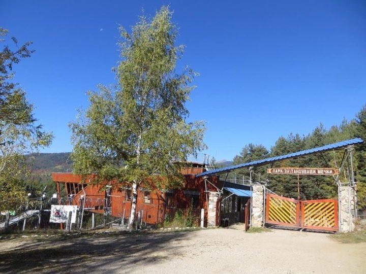 Паркът за танцуващи мечки Белица е отворен за посетители от 10 до 12 часа и от 13 до 18 часа