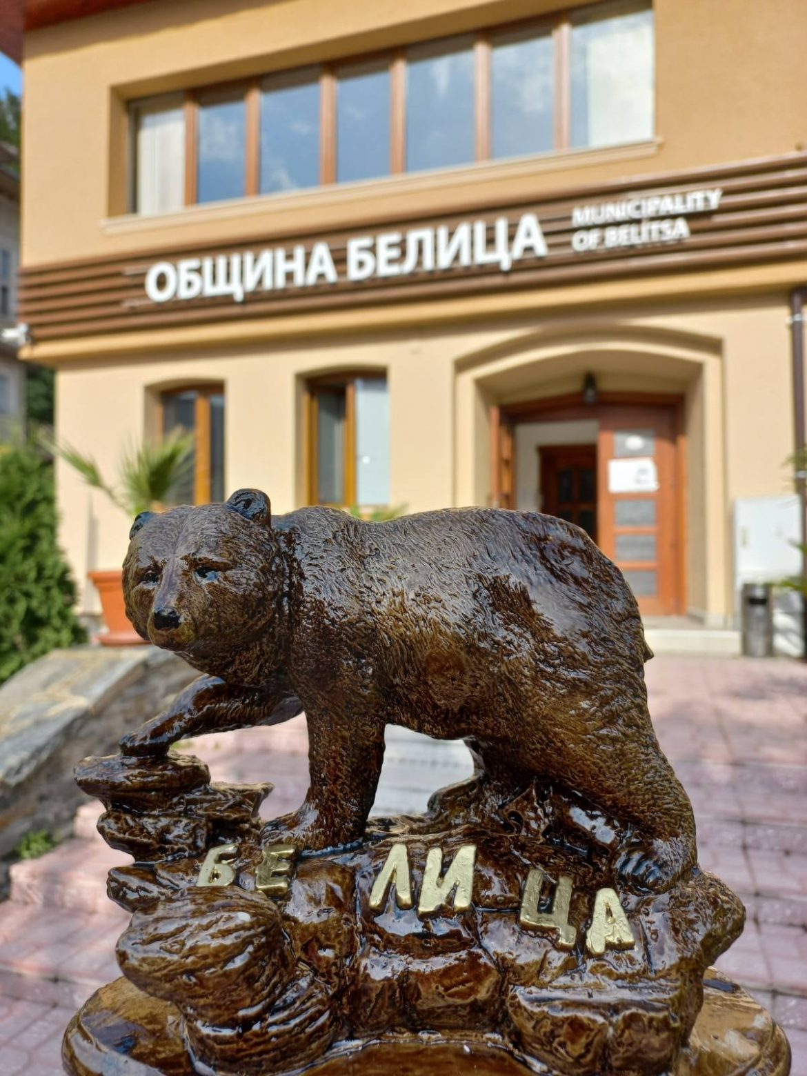 Хиляди туристи росетиха Белица през лятото на 2020 год.