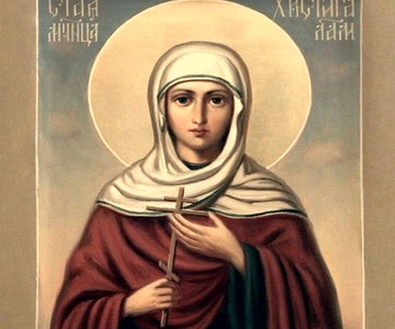 На 24 юли християнският свят почита Света великомъченица Христина