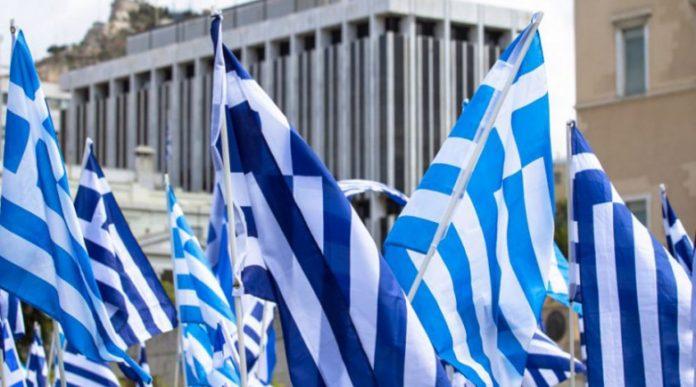 В Гърция има протести срещу задължителното имунизиране срещу COVID-19