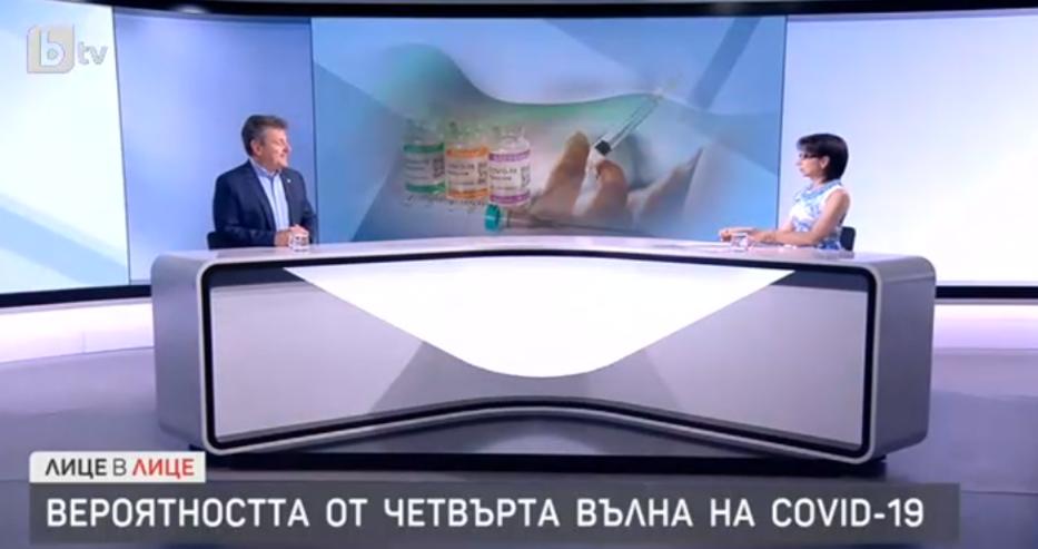 Д-р Александър Симидчиев : На 90% България ще премине през четвърта вълна на ковид