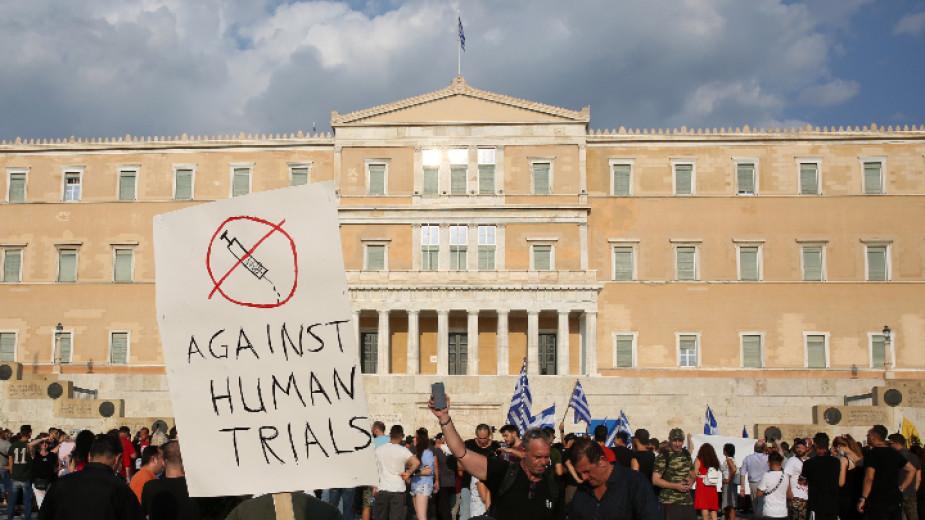 Гръцкият парламент одобри задължителната ваксинация