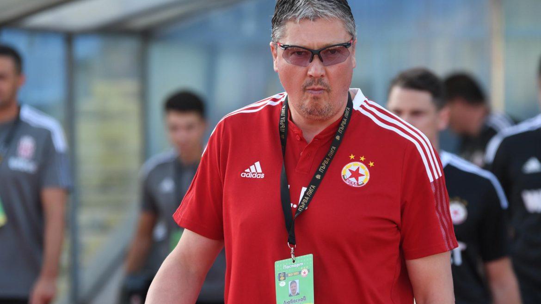 Любо Пенев вече не е треньор на ЦСКА