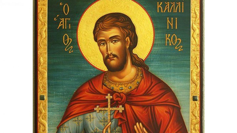 На 29 юли християнският свят почита Свети мъченик Калиник