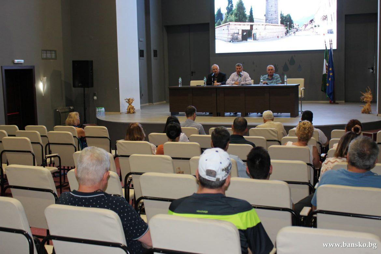 """B Банско се проведе бизнес форум под надслов """"Занаятите – потенциал за туристическото развитие на Югозападен район"""""""