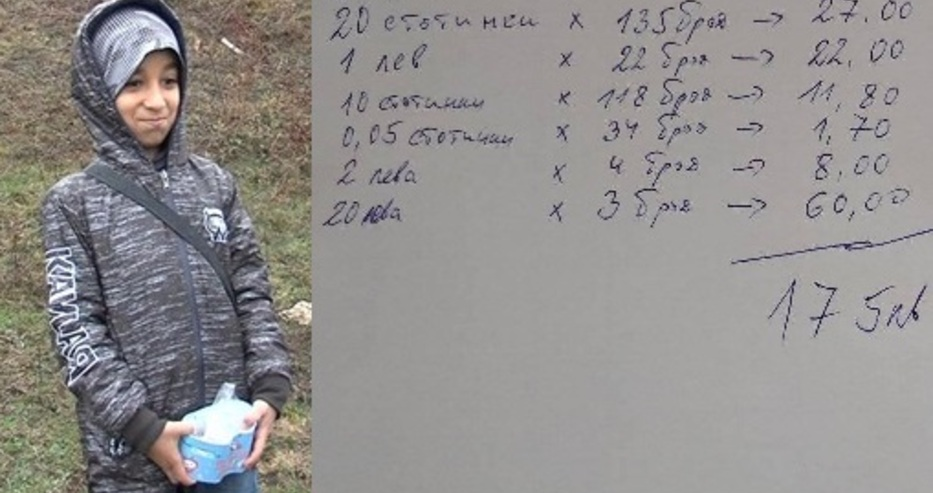 Дете бежанец от Сирия в България дари всичките си спестявания за пострадалите в Кръстава