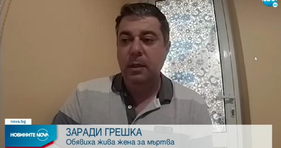 Жива жена бе обявена за мъртва в болницата в Пловдив