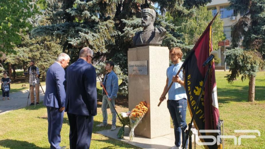 Поклон пред паметта на Тодор Александров в Благоевград
