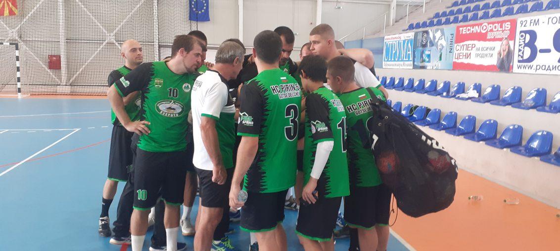 """Хандбалният """"Пирин"""" (ГД) спечели първия си мач за сезона в гостуването си на """"Левски"""""""
