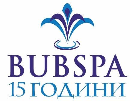 Kонгрес на Българския съюз по балнеология и СПА туризъм ще се проведе на 8-и и 9-и септември в Разлог
