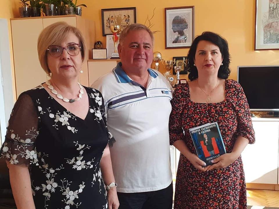 """Заслужено признание за учител от ПМГ """"Яне Сандански"""" в Гоце Делчев"""