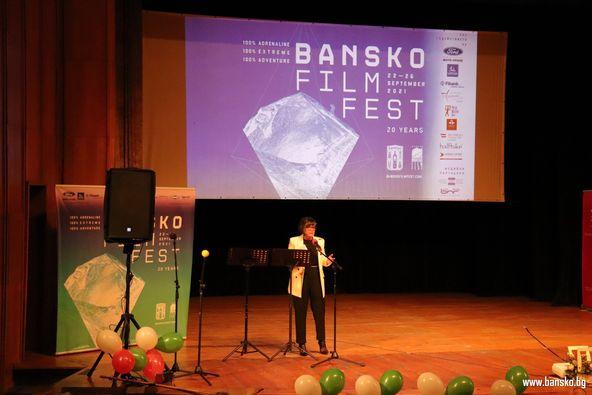 """ХХ Международен фестивал на планинарското и приключенското кино """"Банско филм фест"""""""