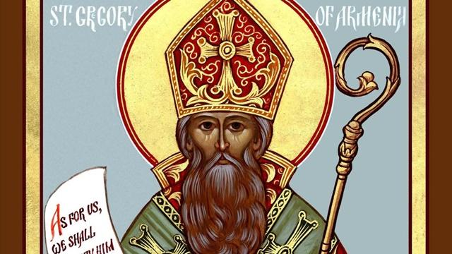 На 30 септември почитаме паметта на св. свщмчк Григорий