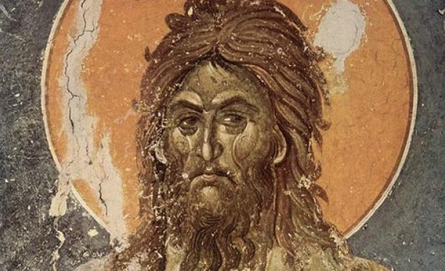 На 23 септември православната църква чества зачатие на Свети Йоан Предтеча и Кръстител