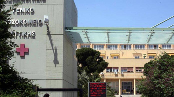 Шеф на военна болница в Гърция отказа да се ваксинира и напусна