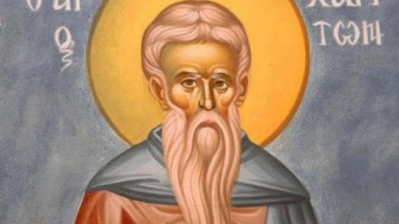 На 28 септември православните християни си спомнят за Преподобния Харитон