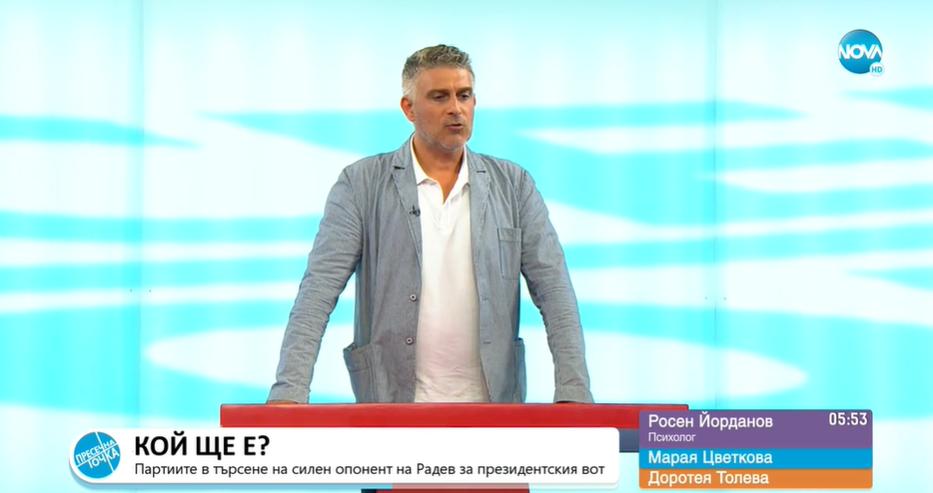 Един милион ще гласуват срещу Румен Радев