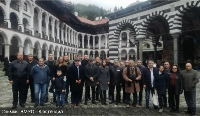 ВМРО отбеляза 116 години от Рилския конгрес