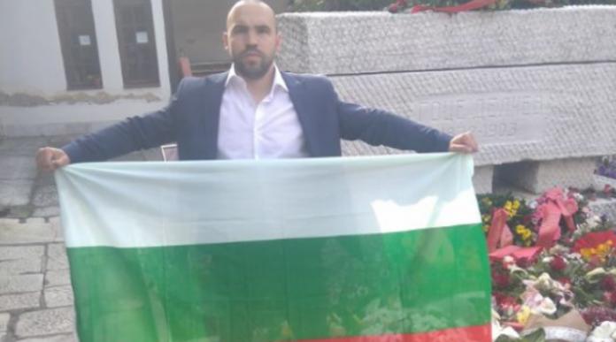 Основават Партия на българите в Северна Македония