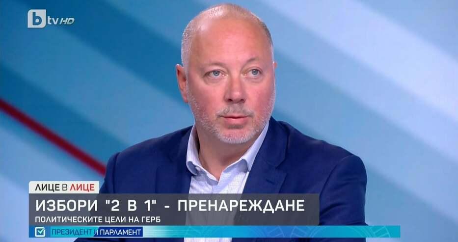 Росен Желязков: Трябва да имаме консенсусно правителство