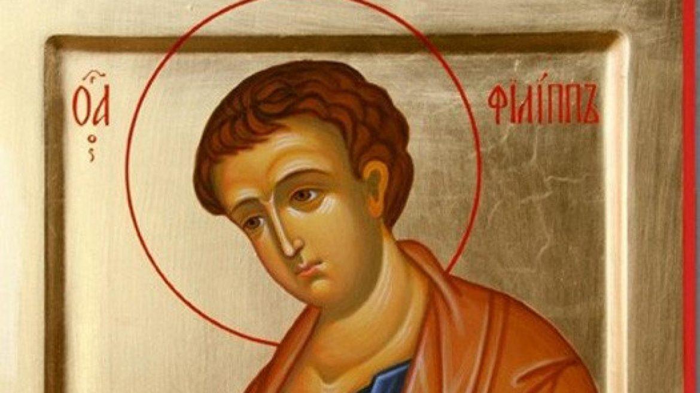Днес църкавата почита паметта на Свети апостол и дякон Филип и на Преподобния Теофан Начертаний, епископ Никейски